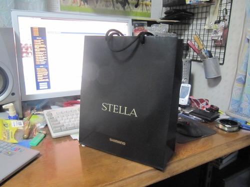 おステラ様専用紙袋