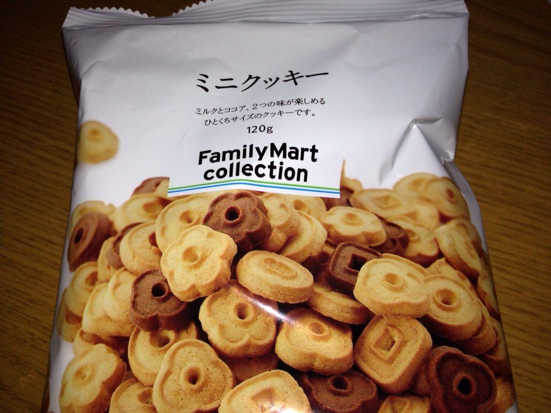 菓子 ファミマ お