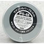 タミヤPS-48サテンシルバーアルマイト