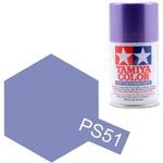 PS-51パープルアルマイト