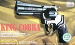 アオパワリボル4キングコブラ