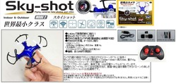 00399カメラ内蔵小型RCドローンスカイショット青