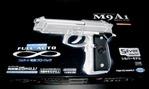 M9A1シルバ