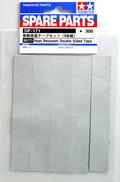 タミSP171耐熱両面テープセット