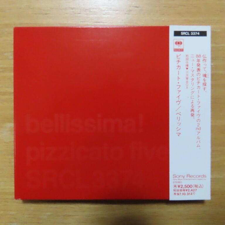 iべりっしま-img1200x1200-1584409201pdkqjk2655