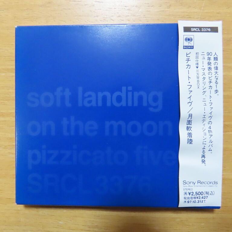 i月面-img1200x1200-1584409021fptvkl9075