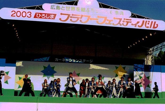 030505広島フラワーフェスティバル