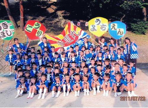 031 香里幼稚園