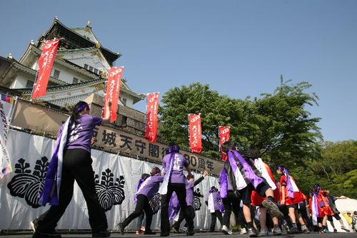 大阪城 647