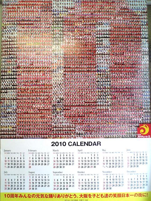2010カレンダー002