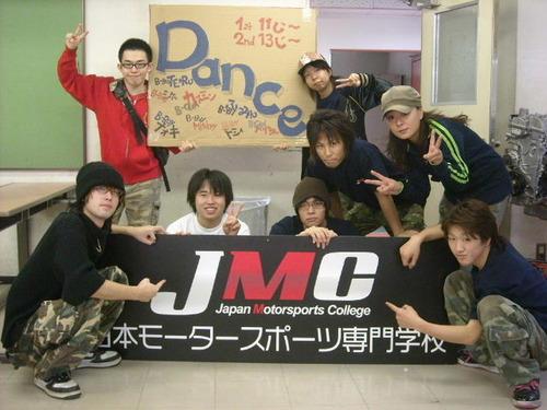012 JMCクルー