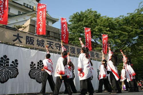 大阪城 967