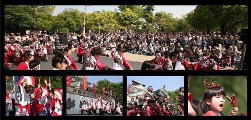 in大阪城 募集画像02