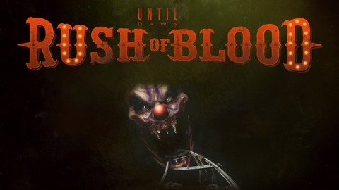 until-dawn-rush-of-blood_151028