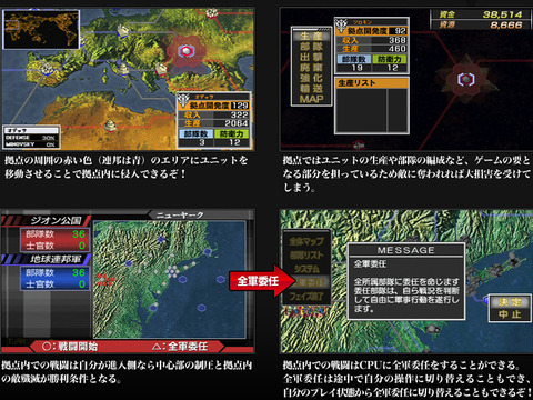 img_map_01
