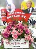 05-04-11_17-20.jpg