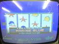 シグマ マリンブルー(ビデオスロット)