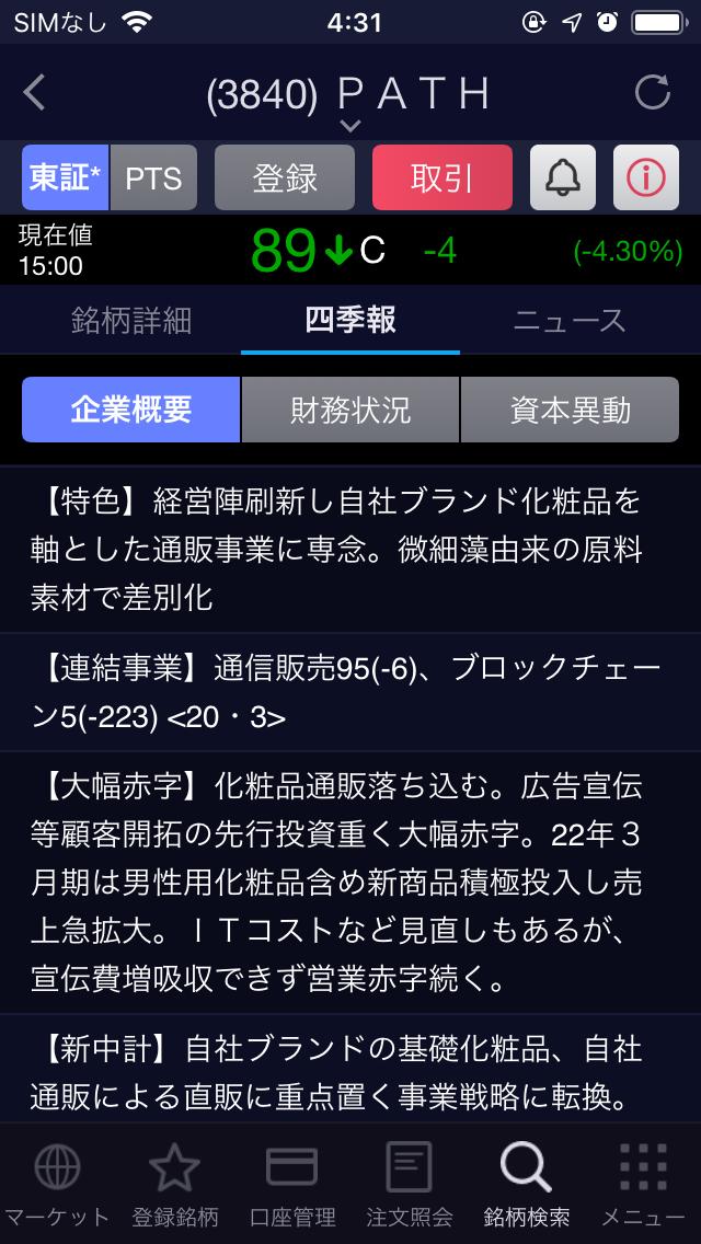 IMG_9078