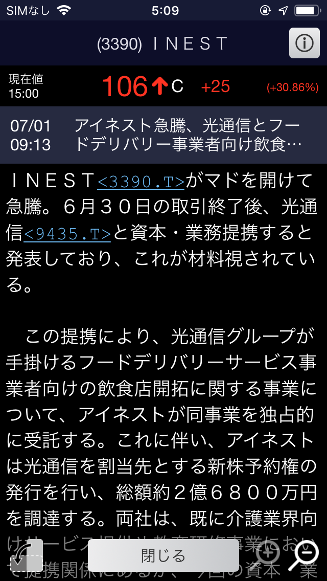 IMG_9110