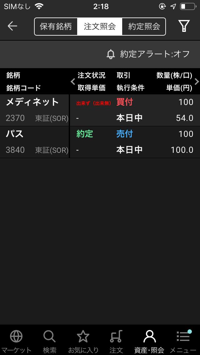 IMG_9088