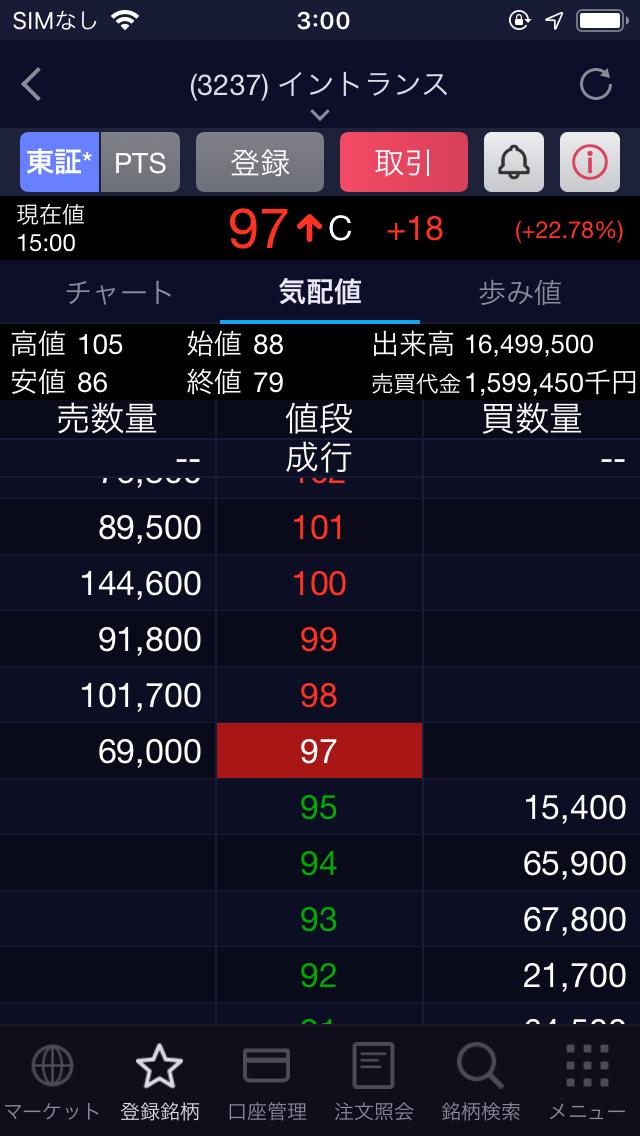IMG_9099