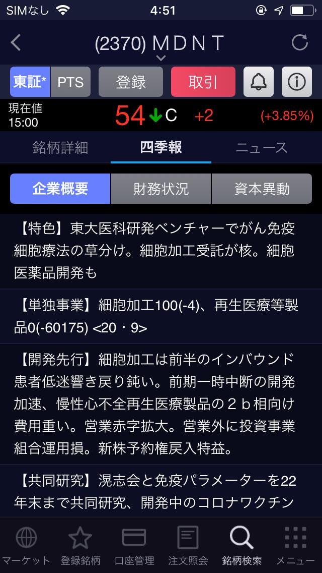 IMG_9074