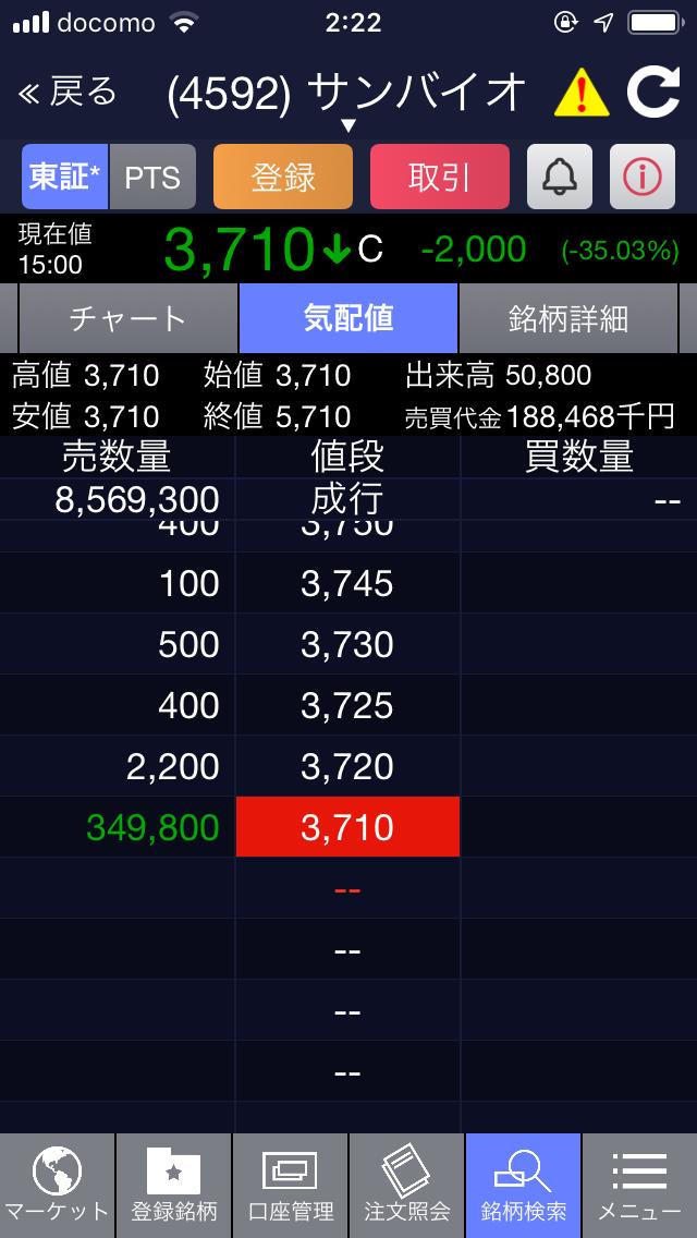 IMG_8024