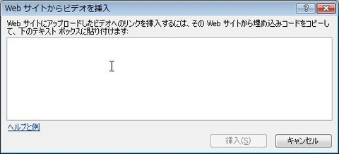 powerpoint_video2