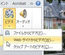powerpoint_video1