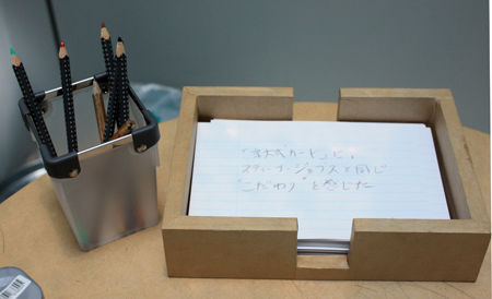 京大式カードに残した感想