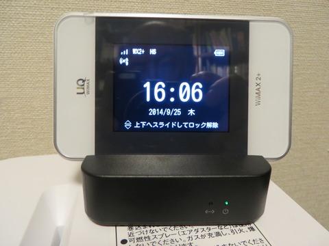 Evernote Camera Roll 20140925 161722.jpg