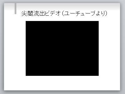 powerpoint01