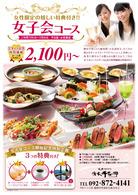 13sengoku_Lady