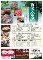 13sengoku_kaiseki