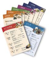 3lang_menu