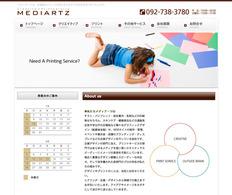 mediartz_HP2