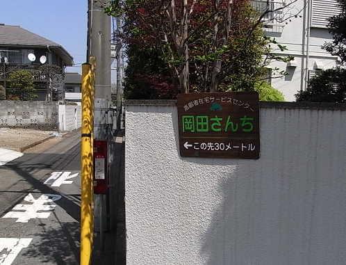 吉祥寺街情報 「吉祥寺かいわい」