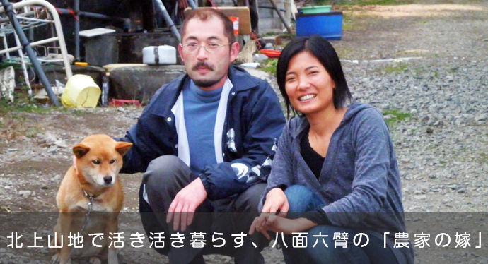 農家 の 嫁 ブログ 農家の嫁の新着記事|アメーバブログ(アメブロ)