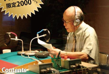 太平洋放送協会(PBA) 仲原正夫の美浜教会を推薦 : メディアの棚