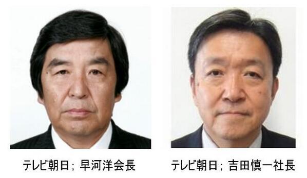 テレビ朝日の吉田慎一社長(66)...