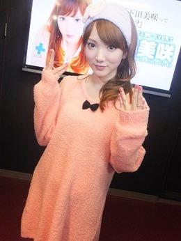 下田美咲2