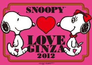 1216_ginza2012