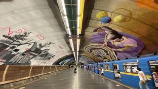 キエフ 地下鉄