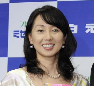 Riko Higashio