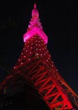 Tokyo-Pink