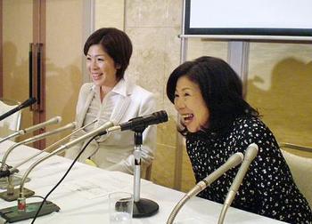 日本人代理母会見