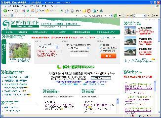 メディカサイトトップページ