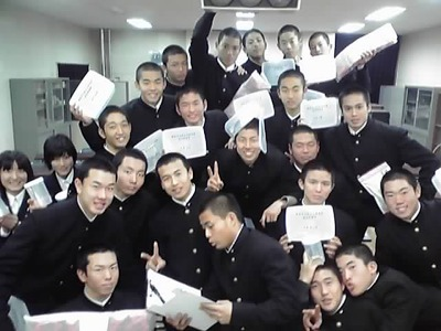 横浜市立桜丘高等学校制服画像