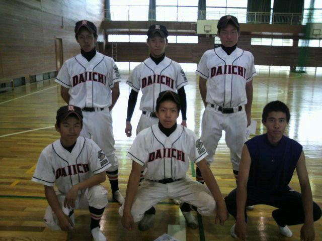 第 一 高校 神戸