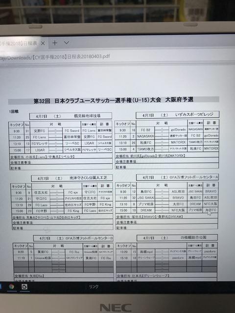 3E80DDFC-06A7-42E8-9D4F-D6718B8C2C3F